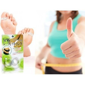 Магнитные кольца для похудения SlimFit 2 шт