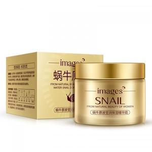 Крем-гель для лица Bioaqua IMAGES с экстрактом улитки SNAIL From Natural Beauty of Women 50 мл