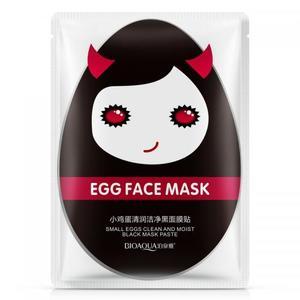 Увлажняющая маска для лица Bioaqua Egg Face Mask Black 10 шт по 30 г