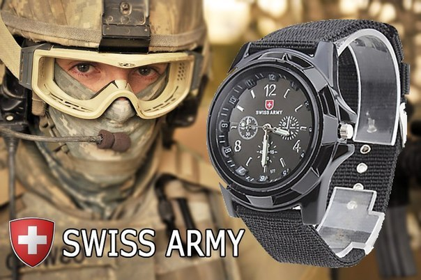 правильно выбрать часов swiss army для